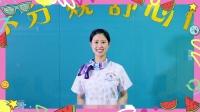 浏阳市人民医院产科专科宣教