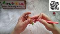 【花盆小鸭子1】荷香亭手工坊 钩针教学视频 零基础钩编新手教程玩偶