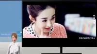 《不可预料的恋人》1-40全集 (主演:杨洋、赵丽颖、谭松韵、林更新 )