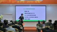 趙晶老師精品課程:《有效溝通》29--與上級溝通的誤區