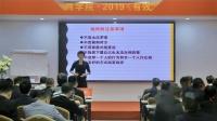赵晶老师精品课程:《有效沟通》33--批评的注意事项、