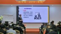 赵晶老师精品课程:《有效沟通》35--与同事相处(下)