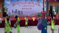 吴川市培才幼儿园2019年六一文艺汇演