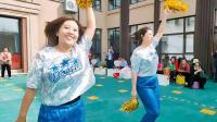 和初心.乐成长 保利和乐中央公园幼儿园亲子运动会
