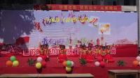 开场舞《说唱中国红》樟树市店下阳阳幼儿园庆六一文艺汇演 2019年5月29日