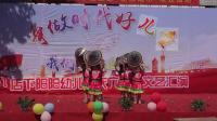 《红山果》樟树市店下阳阳幼儿园庆六一文艺汇演 2019年5月29日
