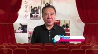 文明观演大型系列活动——吴俊全