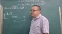 四年级方程解行程问题1