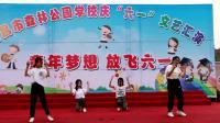七(1)班舞蹈《去年夏天》