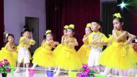 9.幼儿舞蹈《魅力四射》九星幼儿园2019六一汇演节目