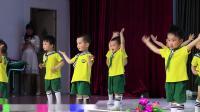 10.幼儿舞蹈《一个小不点》 九星幼儿园2019六一汇演节目
