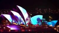 2019年5月24日悉尼灯光音乐节