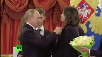 Путин награждает многодетные семьи орденами «Родительская слава» [2019.05.31]