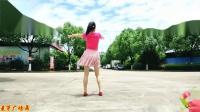 新鲜出炉的广场舞《怎么爱都爱不够dj》时下最流