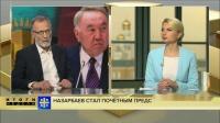 Михеев. Итоги недели, телеканал Царьград [2019.05.31]