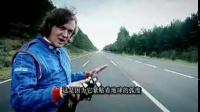 布加迪威龙  冲刺407km/h