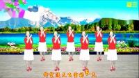 龙门红叶广场舞【做你的雪莲】编舞【君君】