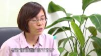 上海电视台纪实频道《企业风采》栏目--上海恒润达生生物科技有限公司