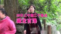 五天浙江安吉农家乐活动.352p.mpeg4.mp3