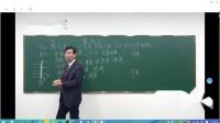 《中医辨证》10-六淫辨症:第2节 寒淫证