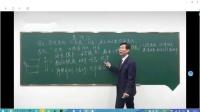 《中医辨证》11-六淫辨症:第3节 暑淫证