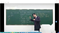 《中医辨证》12-六淫辨症:第4节 湿淫证
