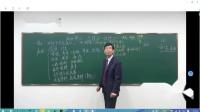 《中医辨证》9-六淫辨症:第1节 风淫证