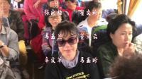 《金斗朝鲜族民俗村》正成功录制