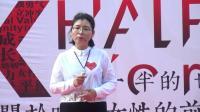 喜悦:面对癌症 @TEDxQuanzhou Women