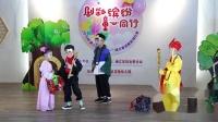 14三江口中心幼儿园《三打白骨精》