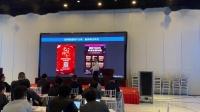 黄宣老师讲课视频-数字化新媒体时代的企业裂变营销