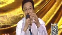 大秦腔 (2019-06-03)