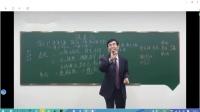 《中医辨证》16-阴阳虚损辨证:第2节 阴虚证