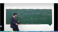 《中医辨证》17-阴阳虚损辨证:第3节 亡阳证
