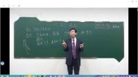 《中医辨证》18-阴阳虚损辨证:第4节 亡阴证