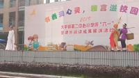 小学舞台剧《西游记之三打白骨精》_广州市从化区太平第二中心小学