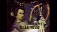 潘迎紫《一代公主》主题曲(金佩珊)