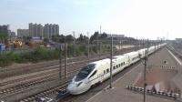 【火车视频】沈局火车集一117  京哈线上的中国红(复兴号CR400AF)·唐山北拍车&T184唐津运转