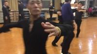 02.探戈舞教学之二