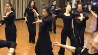 03.探戈舞教学之三