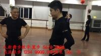017.上海司佩杨、张梦老师狐步舞教学第17课_高清