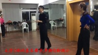 02.快步舞教学第2课