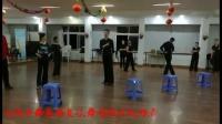 04.快步舞教学第4课