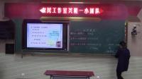冀教版小学二年级上册《认识乘法》说课视频-2019年河北小名师工作室团队说课展示活动