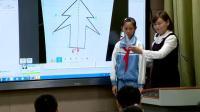 《7 圖形的運動(二)-軸對稱》人教2011課標版小學數學四下教學視頻-貴州遵義市_紅花崗區-趙婭