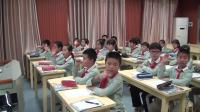 《7 圖形的運動(二)-軸對稱》人教2011課標版小學數學四下教學視頻-湖南湘潭市-趙健翔
