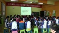 《7 圖形的運動(二)-軸對稱》人教2011課標版小學數學四下教學視頻-重慶_奉節縣-翁海平
