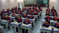 《7 圖形的運動(二)-軸對稱》人教2011課標版小學數學四下教學視頻-青海西寧市_城中區-呂香