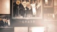 1026怀旧复古风格老电影胶片同学会开场视频片头ae模板毕业纪念 同学会 老同学 战友