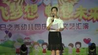 03 《大中国》 -明日之秀幼儿园六一文艺汇演